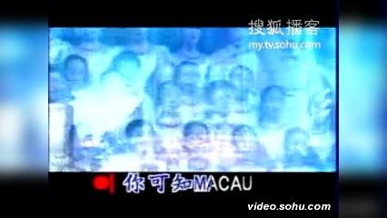 七子之歌恶搞_容韵琳_七子之歌-音乐视频-搜狐视频