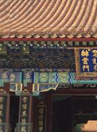 [UnrealPlus 360VR]颐和园夏游:佛香阁-排云门前大广场