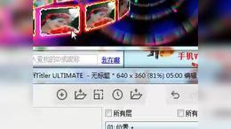 20190112鸣宇老师【多姿旋转的俏影】刻录1