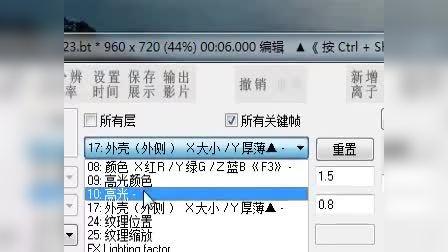 2018.12.11雨亭老师BT(B21)课录 759663