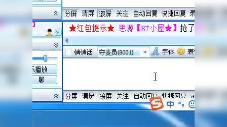 2018年7月21日山松交流雪梅老师BT实例《爱之心》模板第六讲 温雅