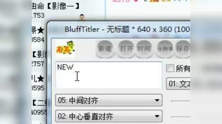 紫月梅11版本【国色天香】20181210200338