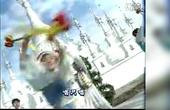 上海说唱《宝塔赞》