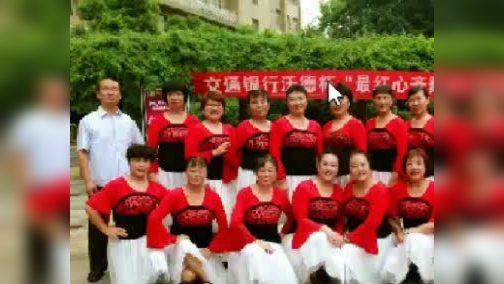 基础第28课《手机广场舞(舞动中国)制作之十二》