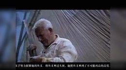 04范读一舟朗诵《老人与海》西克制作