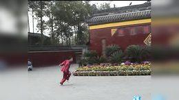 理拳勇武道 分制两集 宝光寺和体育场、室阳台摄(武术使我体魄强健...