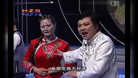 内蒙二人台视频_内蒙二人台传统戏《走西口》选段-原创视频-搜狐视频
