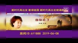《当你老了》 作者 叶芝 朗诵 肖丹(黄金屋) 西克制作