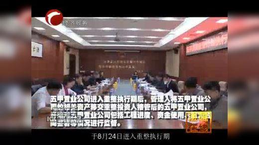 法治赤峰 法院在线 2007.12.20