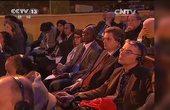 20140328 习近平主席在联合国教科文组织总部演讲