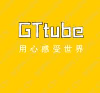 GTtube