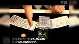 DX-MAGIC硬币穿牌