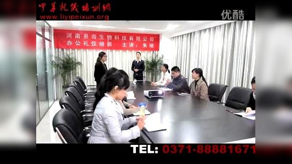 航空服务礼仪培训_航空服务礼仪培训-原创视频-搜狐视频