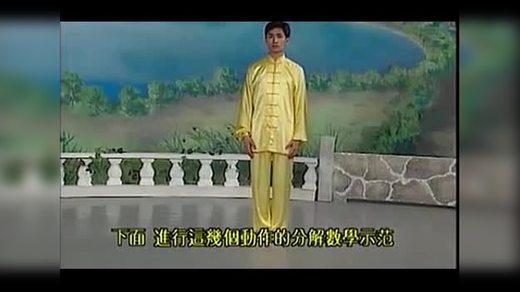 太极中国42式太极拳精彩表演