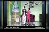 小品《我也是歌手》2  2013元宵晚会(流畅)
