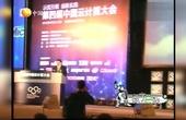 2012云计算大会媒体报道 视频