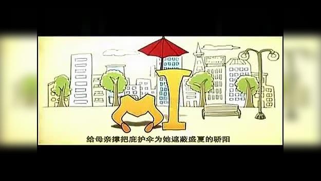 央视family_创意~【family~家】央视公益广告~ 感动~【@123透明度】-原创视频 ...
