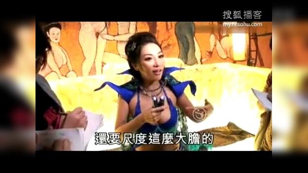 黄色小电影玉蒲团 视频_3D肉蒲团雷凯欣三点尽露1敌6猛男-综艺视频-搜狐视频