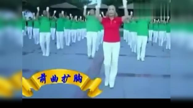 佳木斯健身广场舞2_第五套 佳木斯 快乐舞步 健身操完整版 最新广场舞 视频-运动 ...