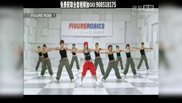 郑多燕有氧操下载_郑多燕小红帽有氧操-瘦全身-运动健身视频-搜狐视频