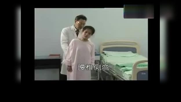 少女全身体检,医学教材。少女体格检查。广州仁爱医 视频