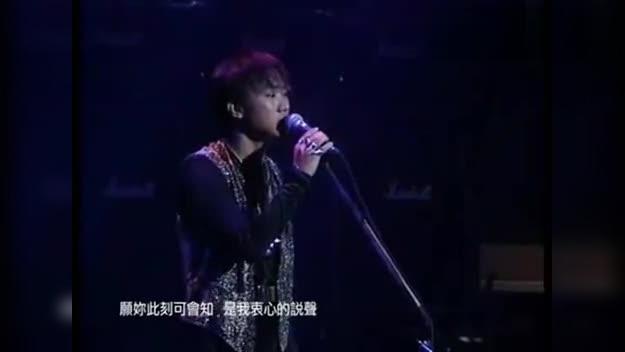 黄家驹演唱会高清1993_黄家驹 Beyond-喜欢你 MV 演唱会 高清-音乐视频-搜狐视频