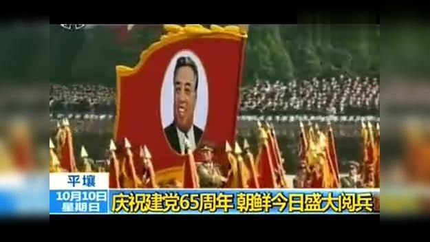 朝鲜鹅式步伐视频_朝鲜阅兵鹅式步伐[高清]-军事视频-搜狐视频