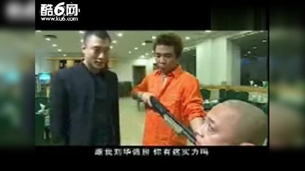军事资讯_孙红雷电视剧征服刘华强最牛片段_1-原创视频-搜狐视频