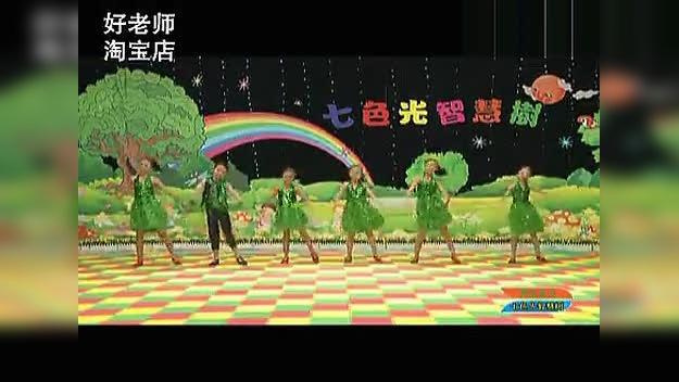 2013我是小宝贝幼儿舞蹈视频_幼儿园舞蹈《快乐宝贝》幼儿舞蹈教学视频 标清-原创视频-搜狐视频