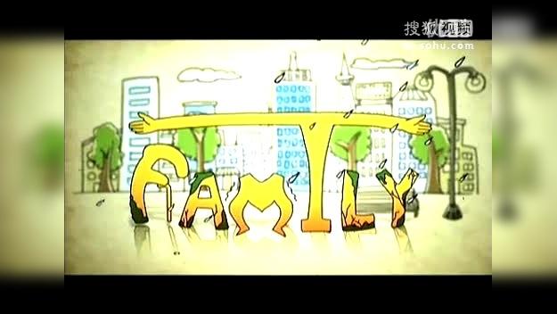 央视family_家《有爱就有责任》 央视Family拆字创意广告-音乐视频-搜狐视频