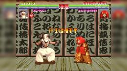 Arcade Oedo Fight (Blood Warrior) (JPN)