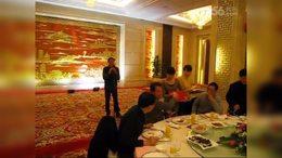 2010年中心年夜饭视频