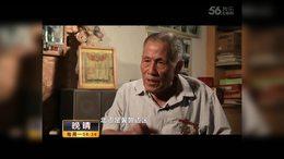 北京电视台 晚晴节目 李永庆(我与抗战)2