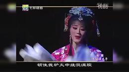 越剧狸猫换太子全剧 主演 吴凤花吴素英陈飞