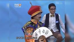 《谁语争锋》第7集:惠州VS梅州