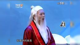 《谁语争锋》第二季 第4集:肇庆VS云浮 东山少爷挑战中秋灯谜会