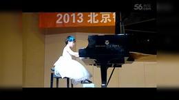 2013北京钢琴节复赛