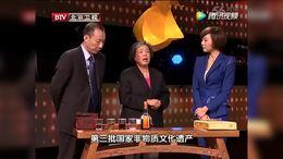 乾隆皇帝的养身佳品——清宫寿桃丸