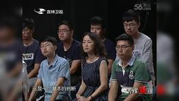 《有理讲理》读懂中国崛起之指标体系创新