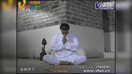 【深圳瑜伽导师培训】 印度瑜伽大师示范基本动作_标清