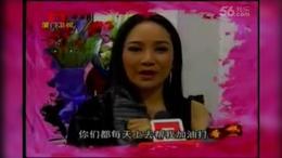 20081018唐美云戏迷见面会 1