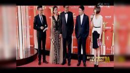 上海电影节开幕《我是路人甲》剧组
