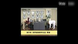 瑜伽教练培训机构悠季大师默瀚瑜伽展示_标清