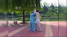 恩师郝明之先生示范杨式太极推手