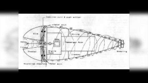 舒伯格发动机设计图2