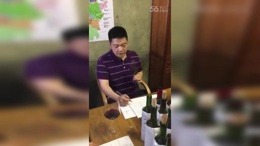 拉菲泡脚      红酒品酒师的日常