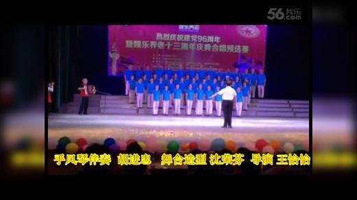 红军战士想念毛泽东   大合唱