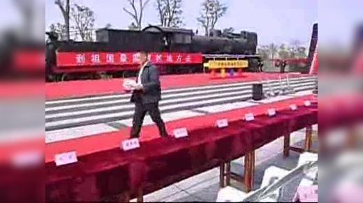 知青广场视频