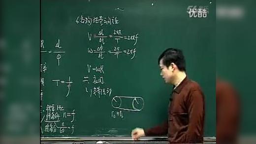 第五节 圆周运动 学习指导1