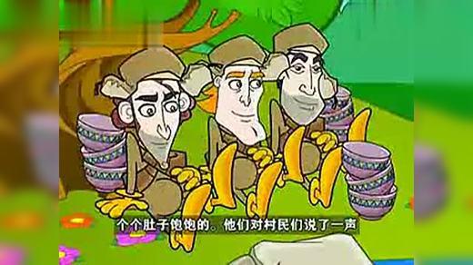 洪恩三只小猪学英语 第38集